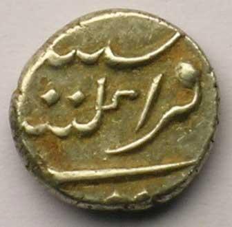 Anciennes Monnaies Des Comptoirs Des Indes Français