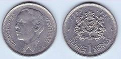 piece de monnaie marocaine