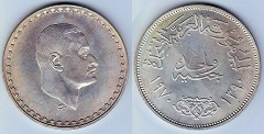 1 pound 1970 Egypte