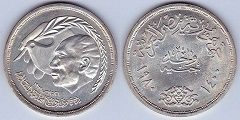 1 pound 1980 Egypte