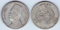 La Monnaie De L Egypte Afrique
