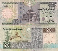 billet 20 pounds 2007 Egypte