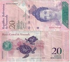 billet de 20 bolivares 2007 Venezuela
