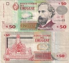 billet de 50 pesos 2008 Uruguay