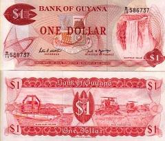 billet 1 dollar 1989 Guyana