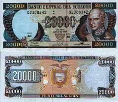billet de 20000 sucres 1997 Equateur