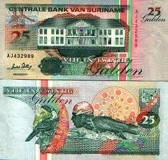 billet 25 gulden 1995 Suriname
