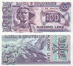 billet 100 leke 1994 Albanie