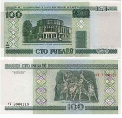 billet 100 rublei 2000 Bielorussie