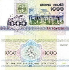 billet 1000 rublei 1992 Bielorussie