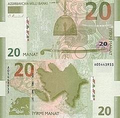 billet 20 manat 2005 Azerbaidjan