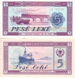 billet 5 leke 1976 Albanie