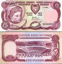 billet 5 pounds 1995 Chypre