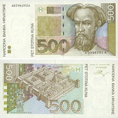 billet 500 kuna 1994 Croatie
