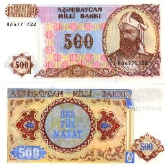 billet 500 manat 1993 Azerbaidjan