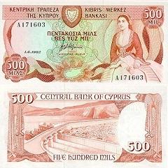 billet 500 mils 1982 Chypre