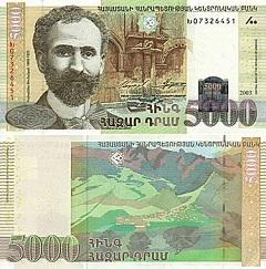 billet 5000 dram 2003 Arménie