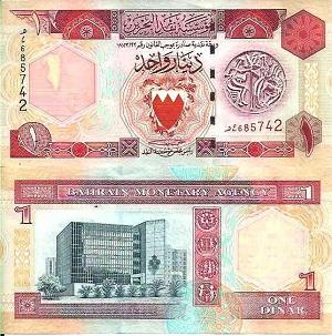 billet de banque moyen orient