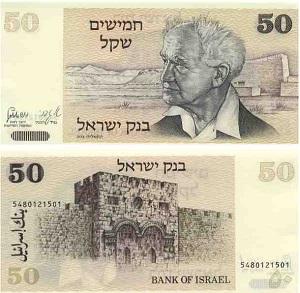 monnaie jordanie pièce