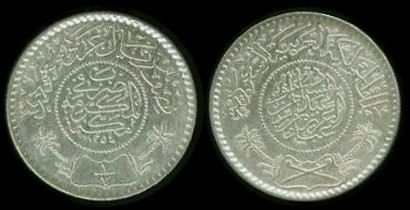 change riyal saoudien en euro